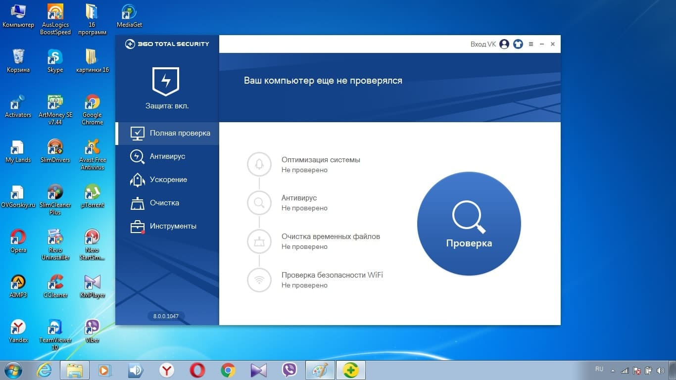 360 Total для Windows 7