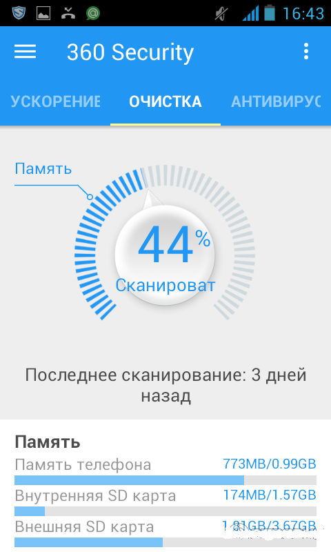 360 Total Security для Android